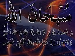 islamic-kalimas3